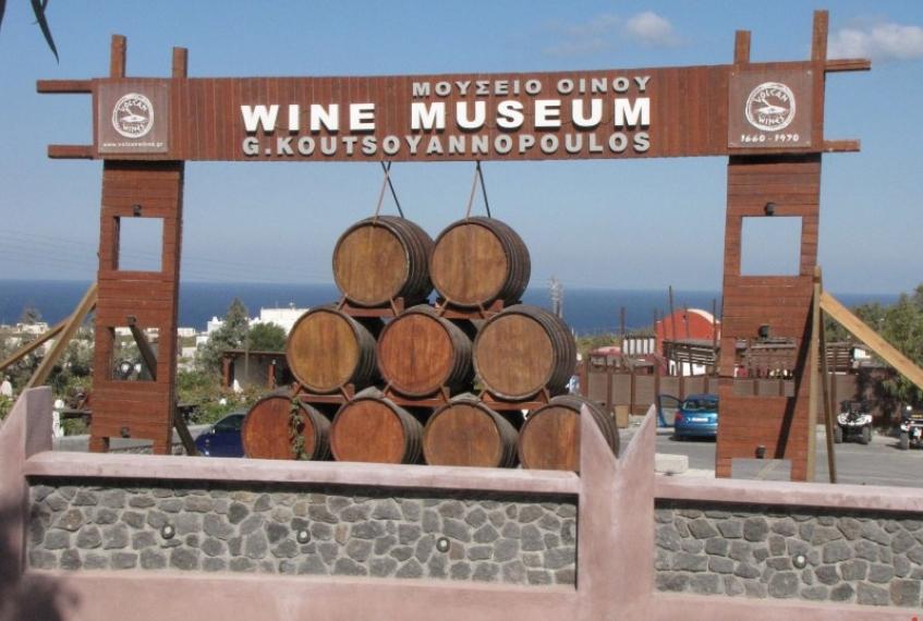 Vacanze a Santorini: il Wine Museum Koutsoyannopoulos